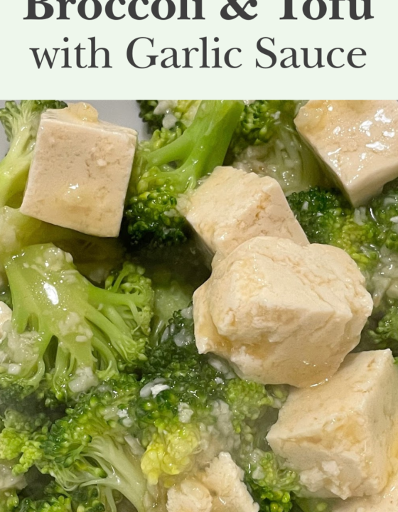 Broccoli and Tofu with Garlic Sauce