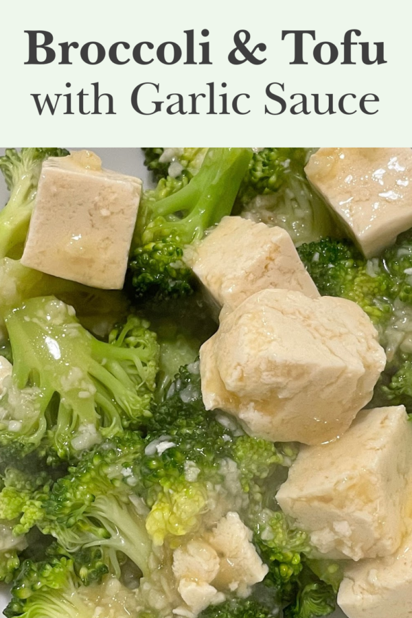 Broccoli and Tofu with Garlic Sauce